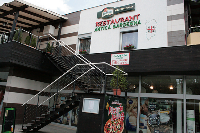 modules/Restauracie/images/pizzaitalia/pizza00.jpg